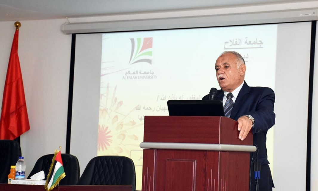 Lecture on UAE Society From Past to Present