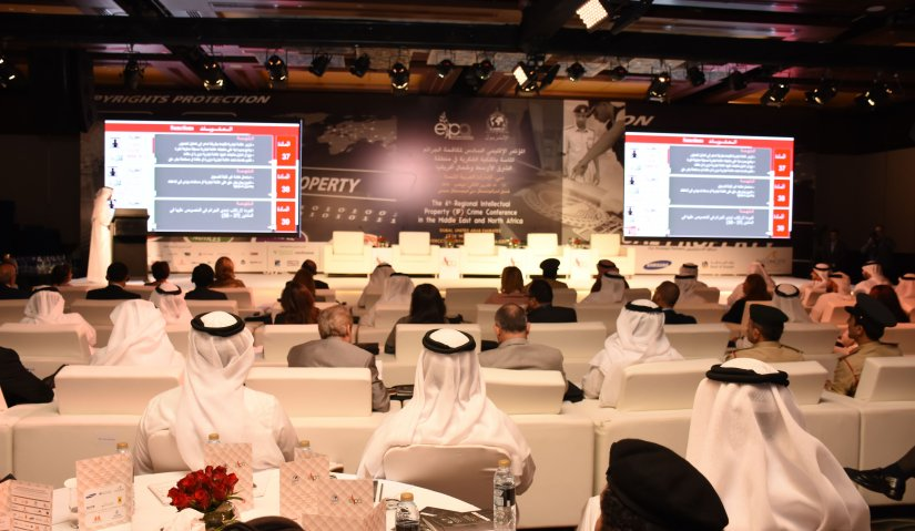Al Falah University Attends in the Sixth Regional Conference to Combat Crime against Intellectual Property