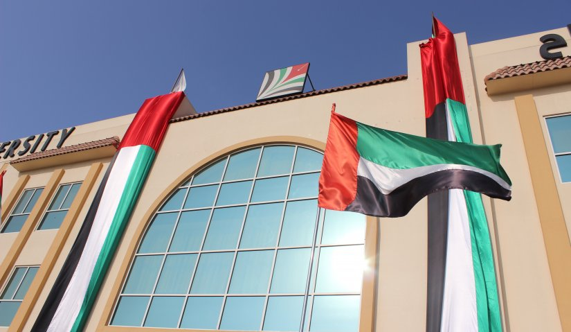 Al Falah University Celebrates 45th National Day of the United Arab Emirates