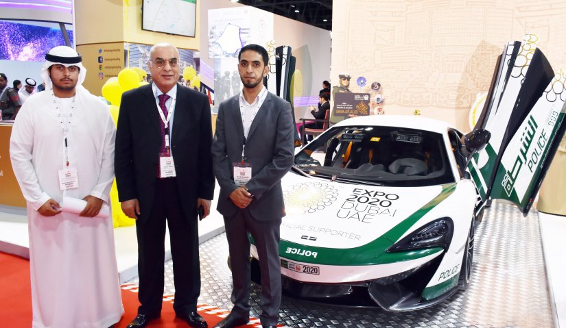 Dubai International Exhibition for Government Achievements