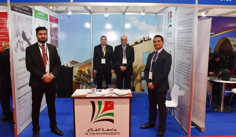 Gulf Education and Training Exhibition