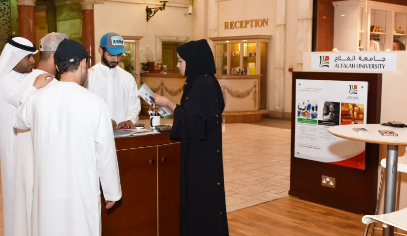 Al Falah University's Introductory Activities at Mercato Mall
