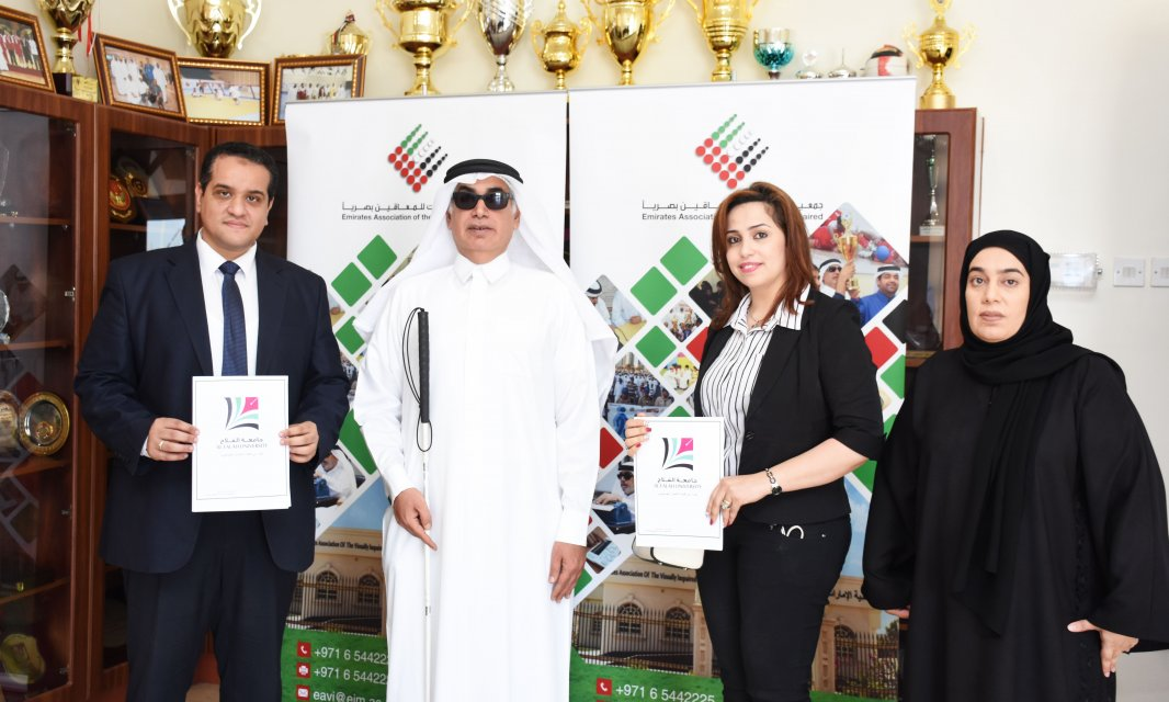 COMC Visits the Emirates Association of the Visually Impaired
