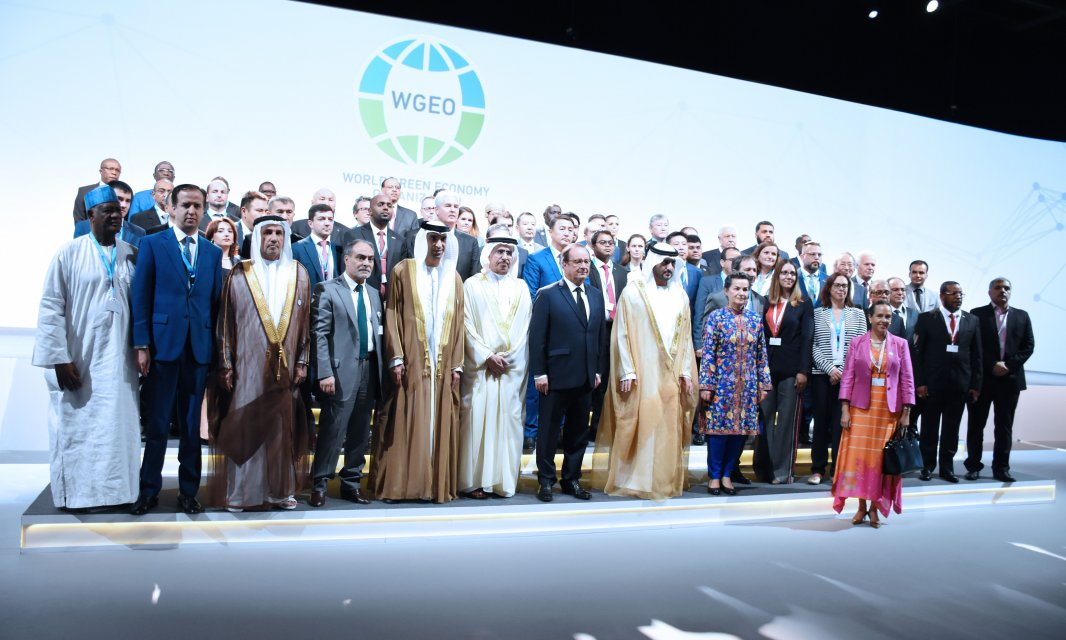 Al Falah University participates in the opening of the 2018 World Green Economy Summit