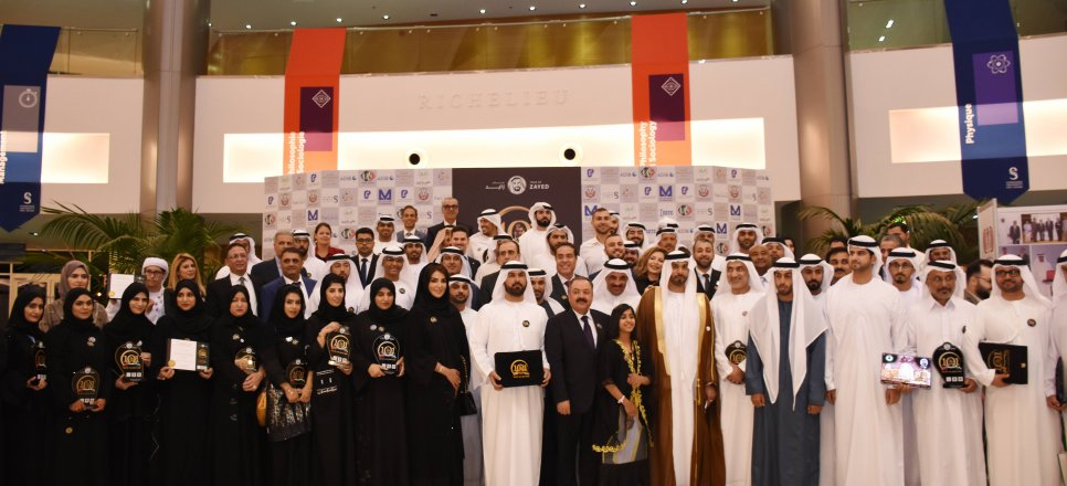 "101 Ideas Award for the ""101 Ideas: This is how we celebrate the Year of Zayed"""