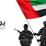 UAE Martyrs' Day