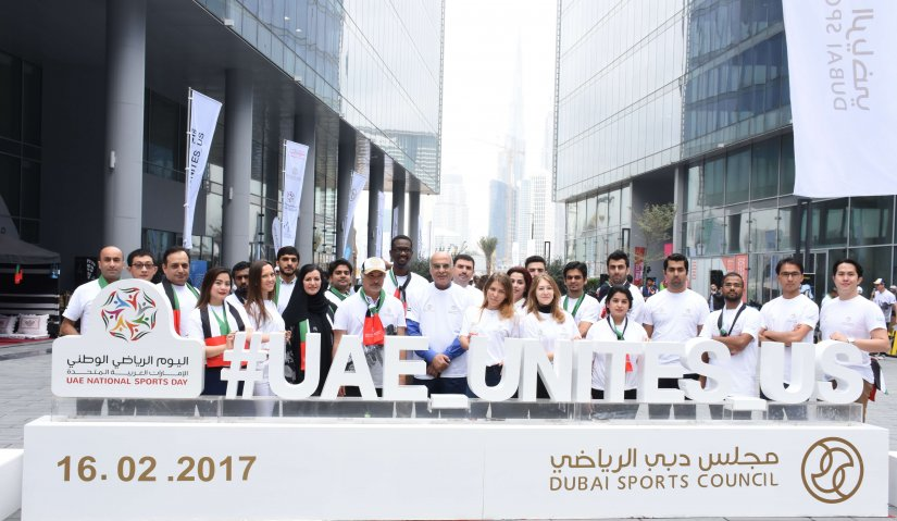 Al Falah University Immersed with National Sports Day