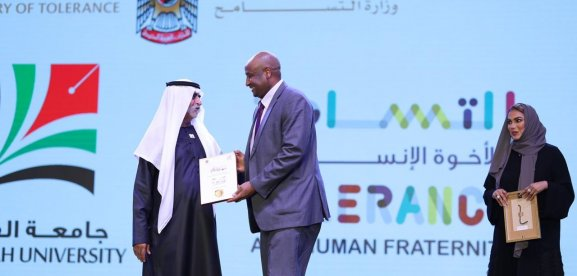Minister of Tolerance honors Al Falah University for its active participation in the Year of Tolerance