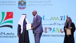 Minister of Tolerance honors Al Falah University for its active participation in the Year of Toleran