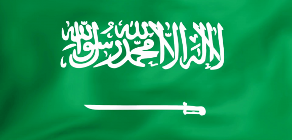 Saudi National Day 23 Sep